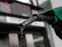 بررسی کیفیت بنزین در کمیسیون انرژی