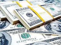 دلار آزاد ۳۱۷۵۰تومان اعلام شد/ فاصله ۲۰۰۰تومانی نرخ خرید و فروش ارز در صرافیملی