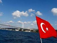 پایان حالت فوق العاده در ترکیه
