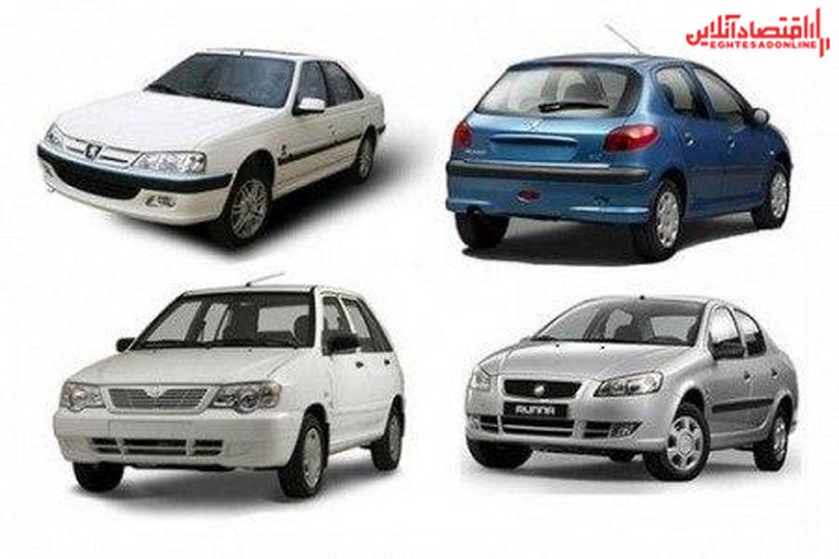امتیاز ثبت نام خودرو قابل انتقال است؟