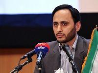 تذکر رهبری به دولت و قوه قضائیه در مورد توزیع ارز