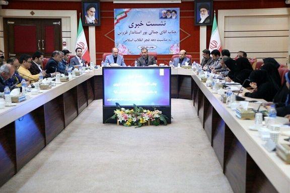 دستور تعطیلی نیروگاه شهید رجایی قزوین صادر شده است