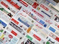 ۷۵۰تن کاغذ بین ۳۴۰روزنامه و نشریه توزیع میشود