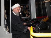 تست خودروهای تجاری توسط روحانی +تصاویر