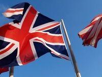اولین واکنش آمریکا به توقیف نفتکش انگلیس توسط ایران