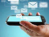 تشدید برخورد با ارسالکنندگان پیامکهای تبلیغاتی