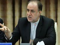 تصویب اعمال مدرک تحصیلی فرهنگیان