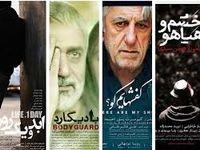 پاییز مخاطب آفرین سینما با فروش دو و نیم برابری