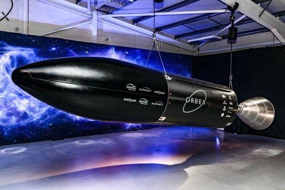 رونمایی از بزرگترین موتور موشک چاپ ۳بعدی دنیا