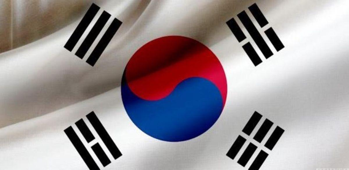 اقتصاد کرهجنوبی ۳.۳درصد آب رفت