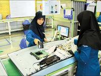 ساعات کار ایرانی ها چقدر است؟