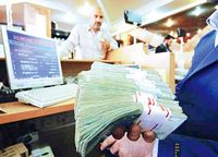 پیشنیازهای اصلاح نظام بانکی