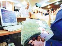 بانک منهای ربا معنا ندارد/ لزوم طراحی سیستم جایگزین بانک در اقتصاد اسلامی