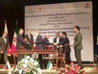 دومین قرارداد جدید نفتی ایران با روسیه امضا شد