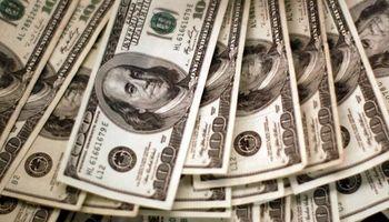 روز آرام دلار