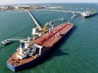کاهش برآورد رشد تقاضای جهانی نفت در سال۲۰۲۰