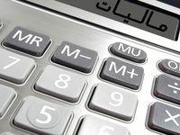 لایحه اصلاح قانون مالیاتهای مستقیم به مجلس رفت