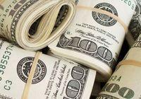 ۷۵۰۰ تومان؛ نرخ تسعیر ارز برای هر دلار