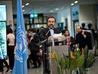 برگزاری مراسم روز بینالمللی نوروز در دفتر سازمانملل در وین