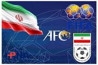 فردا، روز سرنوشتساز برای فوتبال ایران