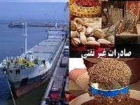 صادرات هشت میلیارد دلار کالای غیرنفتی از هرمزگان