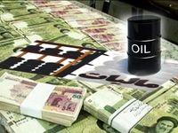 کاهش ۱۵درصدی وابستگی بودجه به نفت/ تخصیص ۲هزار میلیارد ریال برای پاداش بازنشستگان فرهنگی