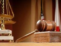 برخورد با معضل کارچاقکنی قضائی
