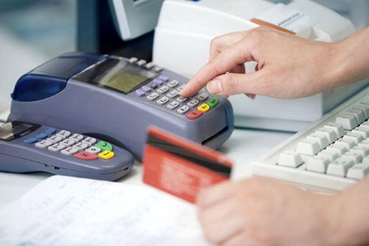 108 میلیون کارت تراکنش بانکی دارند