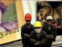 مدیر وزارت کار: افزایش دستمزد کارگران از طرف دولت عقلایی نیست