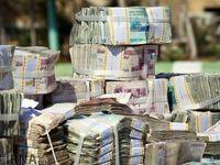رتبه پنجم ایران در حجم بالای نقدینگی در دنیا