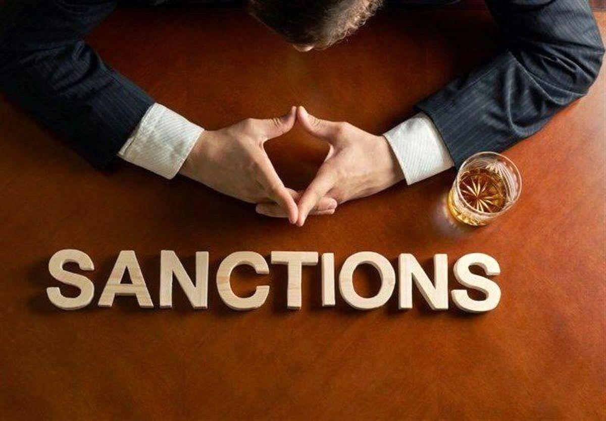 ۴شخص به فروش نفت خام ایران متهم شدند