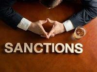 تحریم جدید آمریکا علیه ایران برای توقف فروش نفت به ونزوئلا است