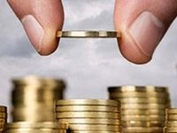 درآمد ۷ماهه دولت از مرز ۳۰۰هزار میلیارد تومان گذشت