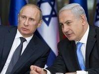 پوتین خطاب به نتانیاهو: از تشدید بیثباتی در سوریه حذر کنید