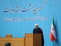 روحانی: نباید با چند ماه سختی عقبنشینی کنیم و امیدمان نا امید شود/ امروز جنگ، جنگ اقتصادی و تبلیغاتی است و دولت در صف مقدم این جنگ است