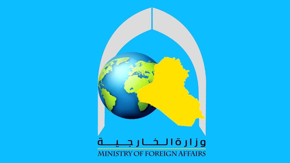 ابلاغیه وزارت خارجه عراق درباره توقف صدور ویزا