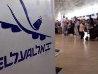 اخراج ۲۰۰کارمند هواپیمایی اسرائیل به دلیل کرونا