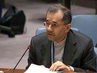 ایران بر لزوم پاسخگویی شورای امنیت سازمان ملل تاکید کرد