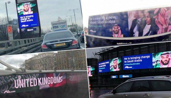 لندن تبدیل به ریاض شد +عکس