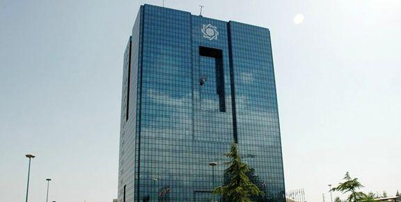 همکاری مستقیم بانک مرکزی با صرافیهای رسمی