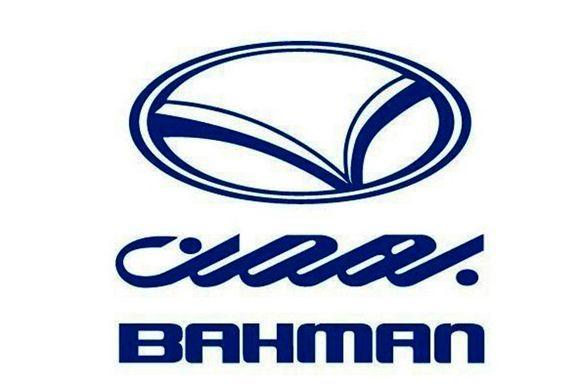بهمن خودرو