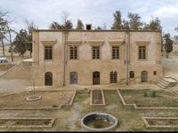 عمارت و باغ تاریخی نشاط +عکس