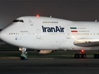 تکذیب افزایش قیمت بلیت پروازهای هوایی ایام اربعین