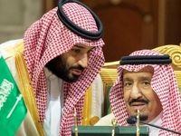 اختلاف ملک سلمان با بن سلمان بر سر ایران