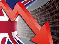 رونق اقتصادی انگلیس به پایینترین حد خود رسید