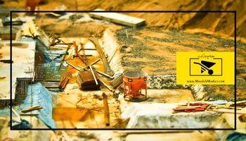 شناخت مصالح ساختمانی و استفاده صحیح از آن در ساخت و ساز