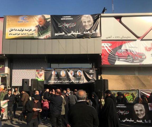 حضور گروه بهمن، کروز و رایزکو در مراسم تشییع سردار شهید سلیمانی