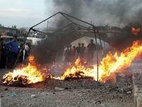 آتش سوزی در چادر زلزله زدگان سرپلذهاب +عکس