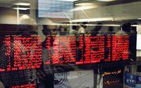 سهامداران برای فروش عزم جدی دارند