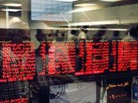 سهامداران فملی بخوانند!